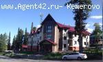 Шерегеш, гостиница на горе Зеленая, рядом с горнолыжной трассой. Продажа бизнеса.
