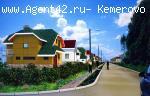 Участки по 12 соток, с коммуникациями для строительства дома, Елыкаевская трасса, 10 км от Кемерово.