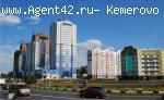 """ЖК """"Кемерово - Сити""""."""