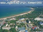 Земельный  участок  9.1 сотки  Анапа ( Джемете)