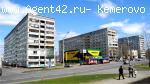 КГТ 18 м2 Октябрьский 44. Продажа. Кемерово.