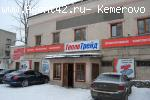Здание в Центре г. Кемерово, продажа.