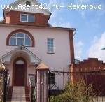 Благоустроенный коттедж с центральным отоплением. Кемерово