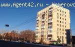 3 комн.60 м.кв. в центре Кемерово